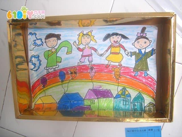 国庆节儿童绘画