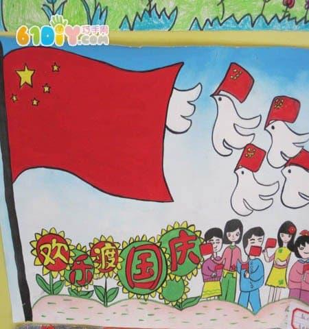 庆祝国庆节的儿童画_快乐涂鸦_巧巧手幼儿手工网