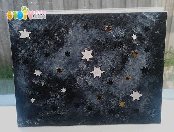 手工制作美丽的星空 综合其它 巧巧手幼儿手工网