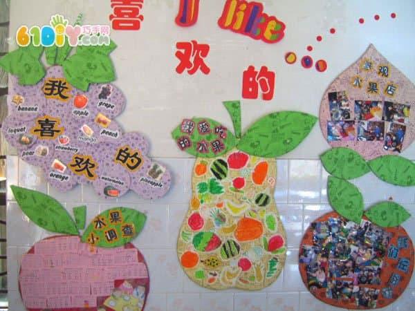 首页 幼儿园环境布置 季节 秋天  幼儿园主题墙:秋天的水果