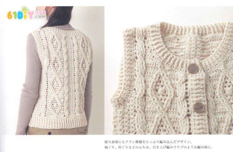 毛衣编织花样 背心