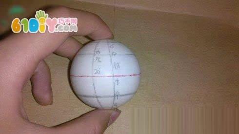乒乓球手工制作地球仪