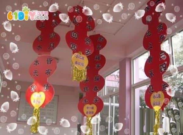 幼儿园新年吊饰图片_新年春节_巧巧手幼儿手工网