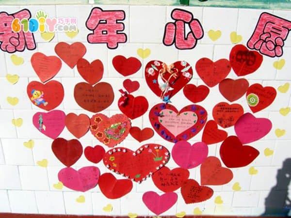 儿园关于新年的教案 幼儿园大班春节美术教案