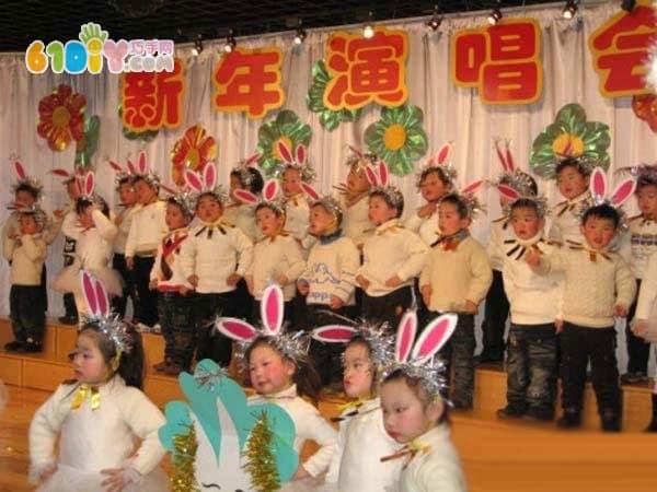 幼儿园晚会舞台布置_新年春节