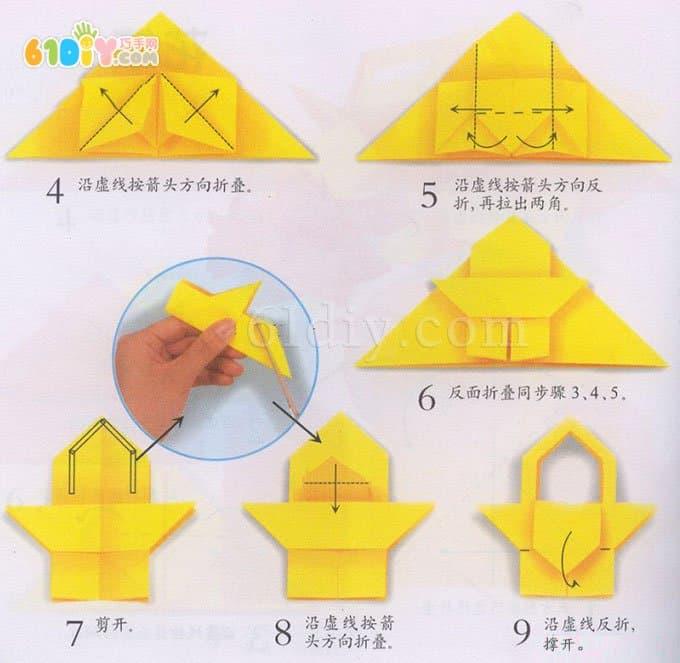 纸花篮折纸教程_篮子折纸