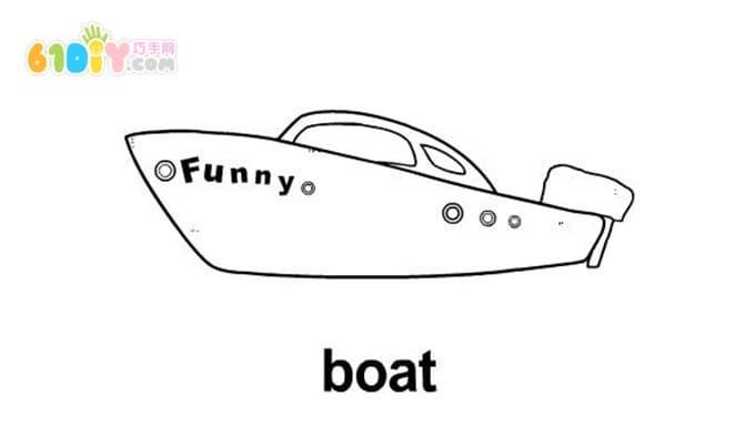 船的简笔画和填色图