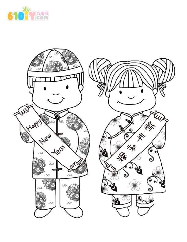 春节怎么画简笔画步骤