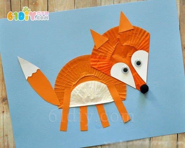 蛋糕纸精彩贴画手工 可爱的小狐狸