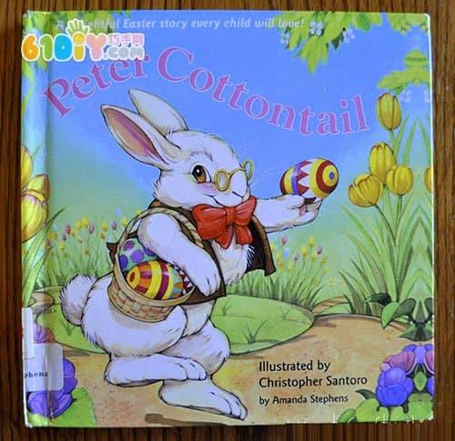 快乐复活节 蛋糕纸小兔子diy