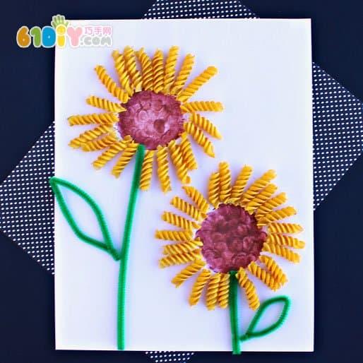 面条贴画向日葵