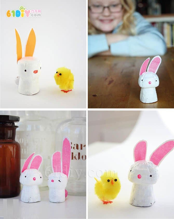 復活節兒童手工 酒瓶塞diy小兔子