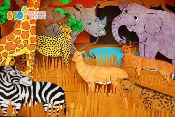 动物手工 非洲草原立体模型