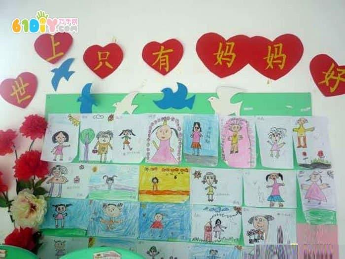 母親節教室布置 媽媽畫像主題