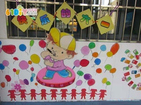 快乐的六一_儿童节_巧巧手幼儿手工
