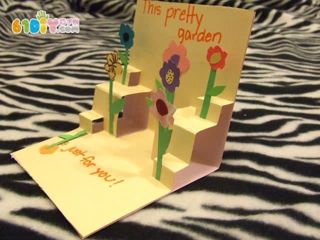 母亲节怎样制作花朵立体贺卡