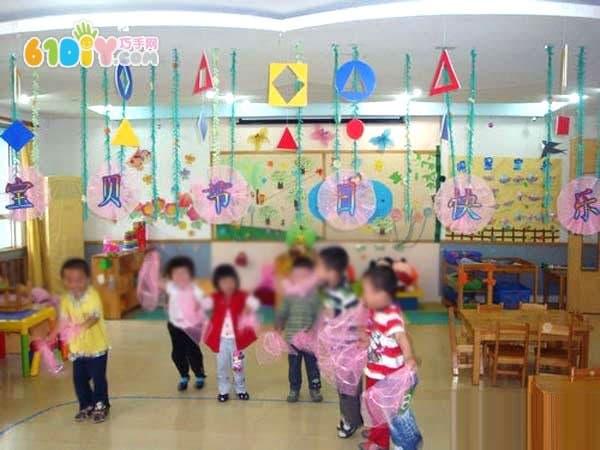 六一节教室吊饰布置_儿童节图片