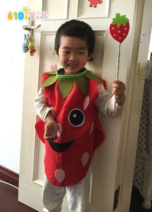 水果娃娃服饰制作教程 草莓精灵