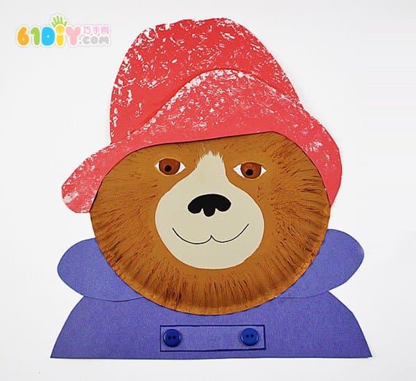 纸盘贴画手工 帕丁顿熊