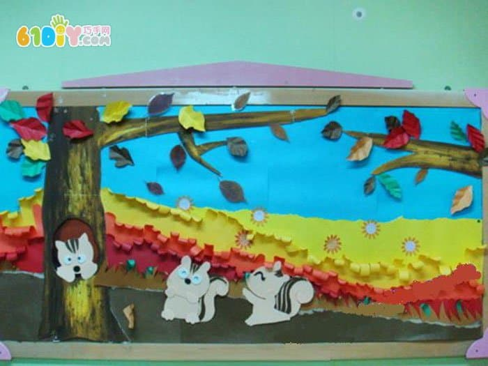 幼儿园秋天主题墙 小松鼠的家