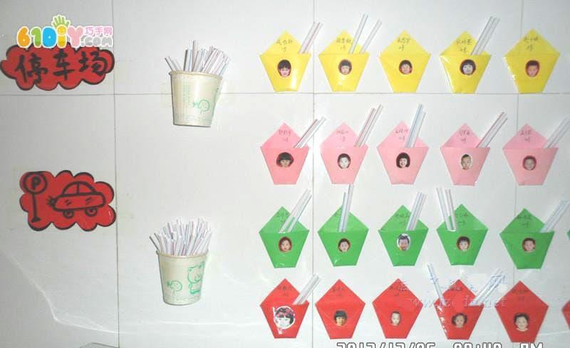 首页 幼儿园环境布置 区域 饮水区  饮水区幼儿喝水记录布置