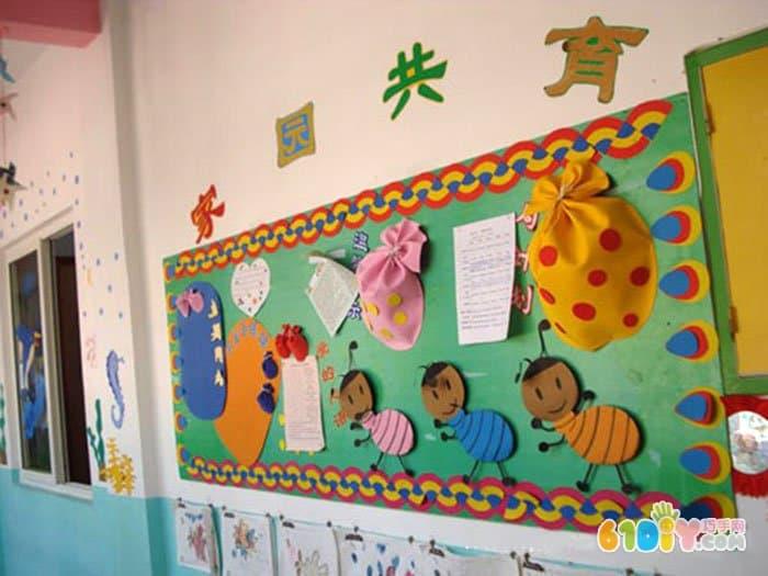 幼儿园家园共育栏图片_公告栏_巧巧手幼儿手工网