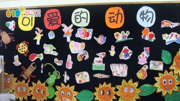 幼儿园环创 动物主题墙
