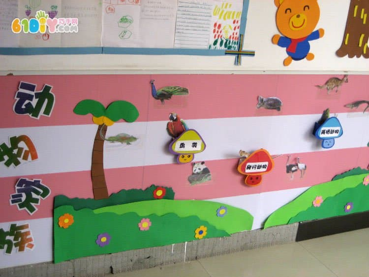 幼儿园国庆节主题墙:我爱你中国