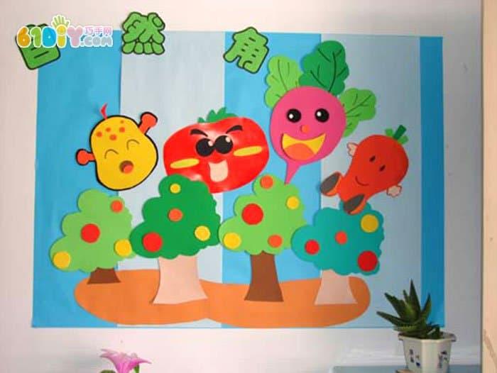 幼儿园自然角墙面布置 水果娃娃