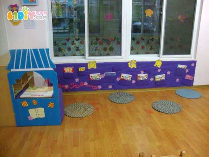 幼儿园阅读角布置图片