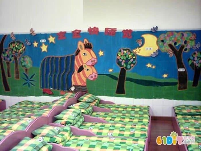 首页 环境布置 区域 休息室  幼儿园寝室墙面装饰 宁静的夜晚 新浪