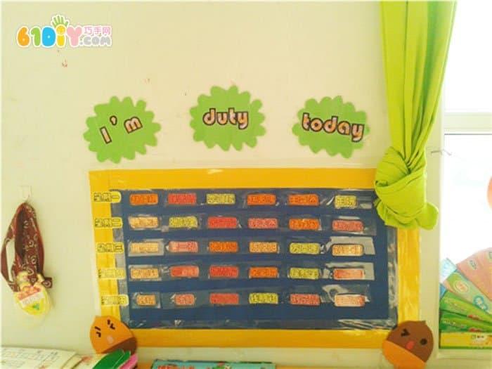 幼儿园值日生表图片