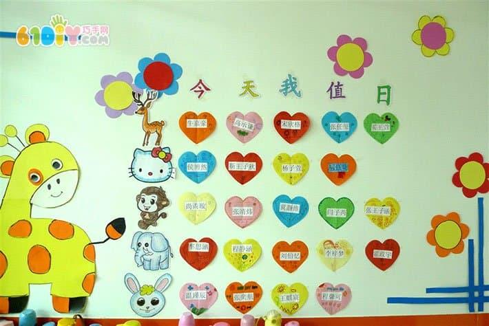 幼儿园值日生表卡通设计图片