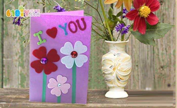 教师节贺卡手工制作 美丽的花朵卡片