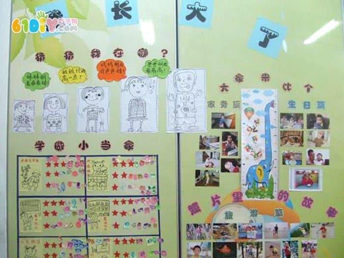 幼儿园主题墙布置 我长大了