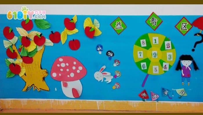 幼儿园益智区墙面设计图片