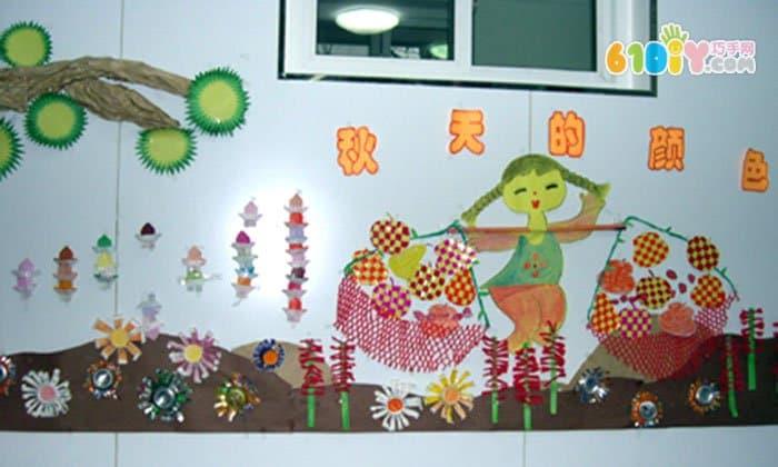 幼儿园秋天主题墙 丰收的季节