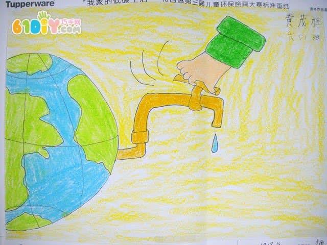 design 的儿童画幼儿节约粮食绘画作品关于节约粮食的  小学生节约图片