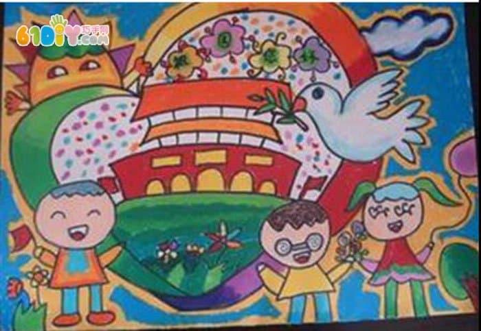 精彩的国庆节儿童画作品图片
