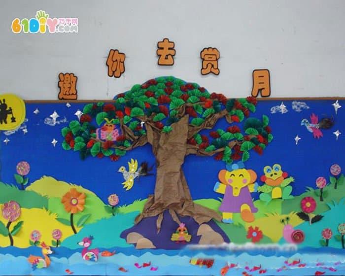 幼儿园中秋节主题墙 邀你去赏月