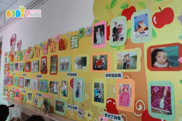 幼儿园照片墙设计 变化的我