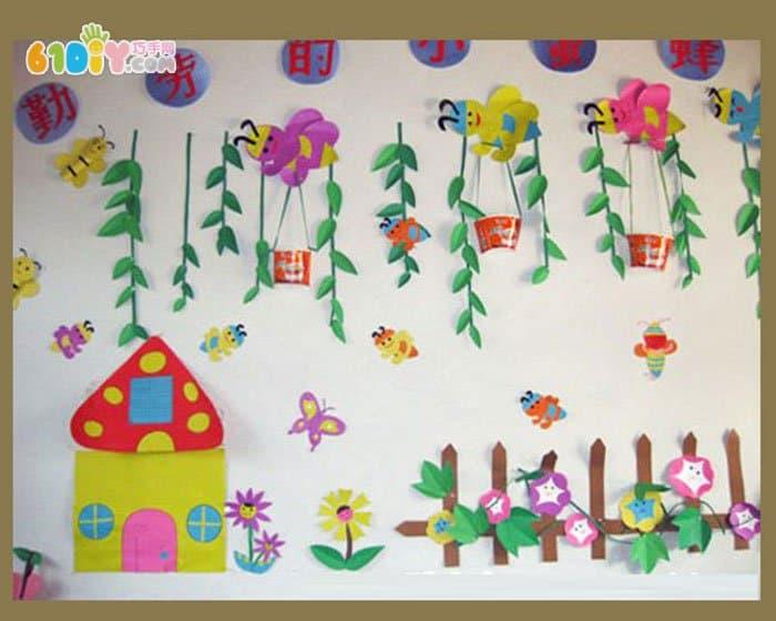 幼儿园墙饰 勤劳的小蜜蜂