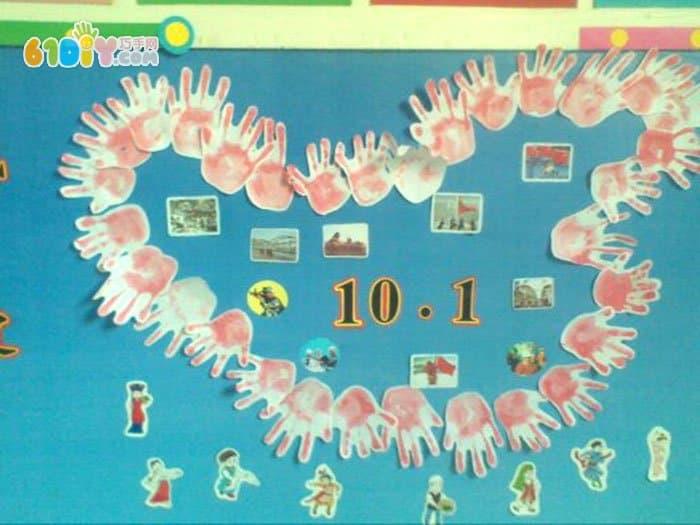幼儿园国庆节墙饰 小手印中国地图