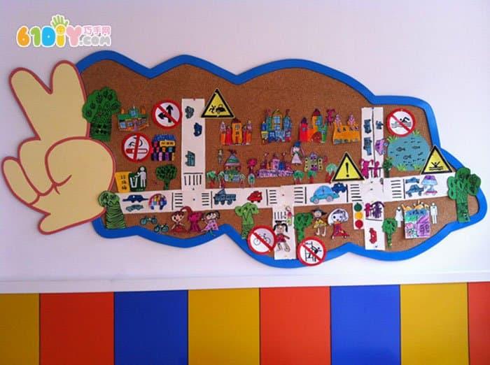 幼儿园安全主题墙布置 交通安全