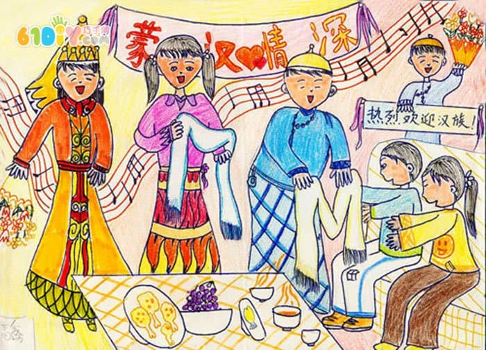 国庆节民族团结儿童画作品
