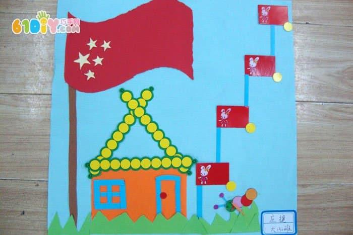 简单的国庆节幼儿贴画作品