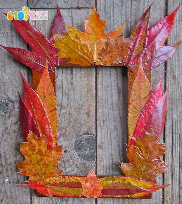 秋天儿童手工制作 美丽的树叶相框