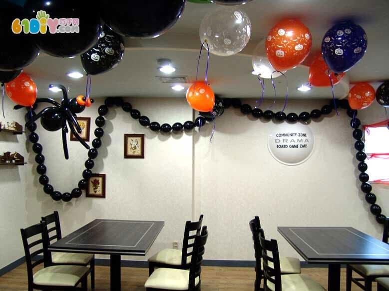 幼儿园万圣节气球装饰