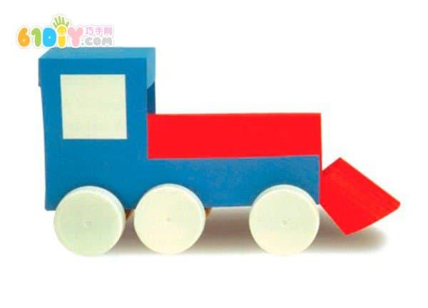 儿童废物利用手工 纸盒纸筒小火车制作
