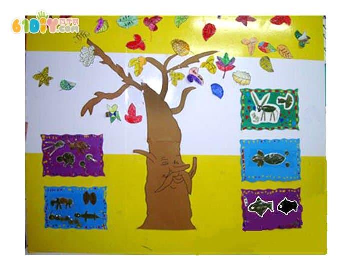 幼儿园秋天来了主题墙图片
